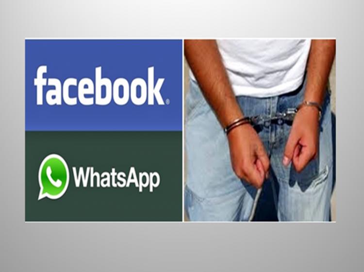Jovem que trocava fotos de meninas nuas na rede social é preso em Pontes e Lacerda