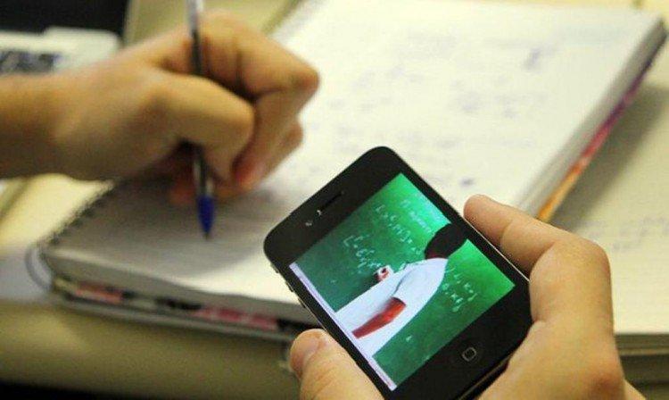 MEC autoriza aulas a distância em escolas técnicas federais de ensino